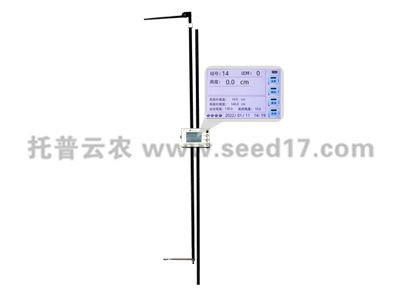便携式玉米株高测量仪