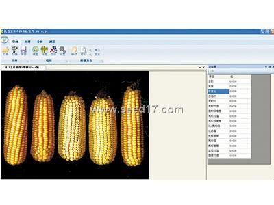 玉米自动考种系统