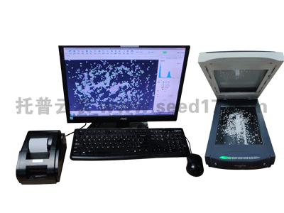 大米外观品质检测系统